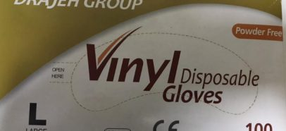 VINYL POWDERED GLOVES